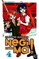 Akamatsu Ken - Le maître magicien. Negi Ma. 4