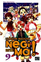 Akamatsu Ken - Negi Ma! - Le maître magicien. 9