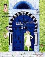 Bulusat Smiha Hazqi- La Famille Des 28.