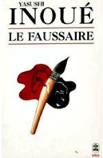 Inoue-Le faussaire.