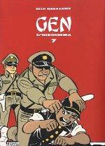 Nakazawa - Gen d`Hiroshima 7