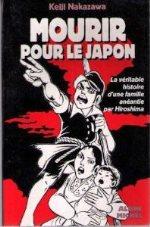 Nakazawa - Mourir pour le Japon