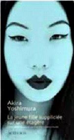 Yoshimura - La jeune fille suppliciée sur une étagère.